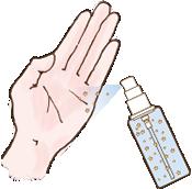ナノゴールドローション ヴィヴィアーニ ご使用方法1