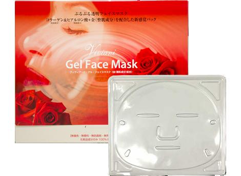 肌が必要とする成分をしっかり吸収する新感覚パック ゲル・フェイスマスク 通販 化粧品