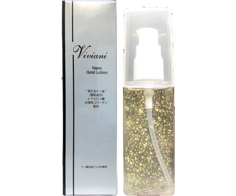ナノゴールドローション ナノ金配合化粧水 ヴィヴィアーニ 化粧品 通販